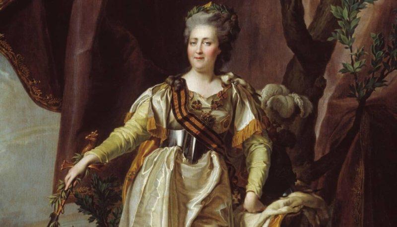 Рис. 2. Императрица Екатерина II