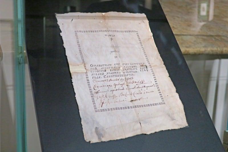 Рис. 4. Екатерининские бумажные деньги