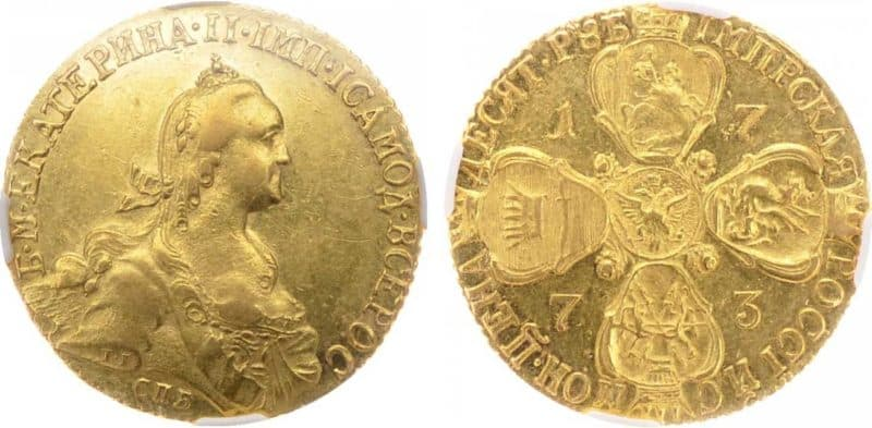 Рис. 5 10 рублей (золото)