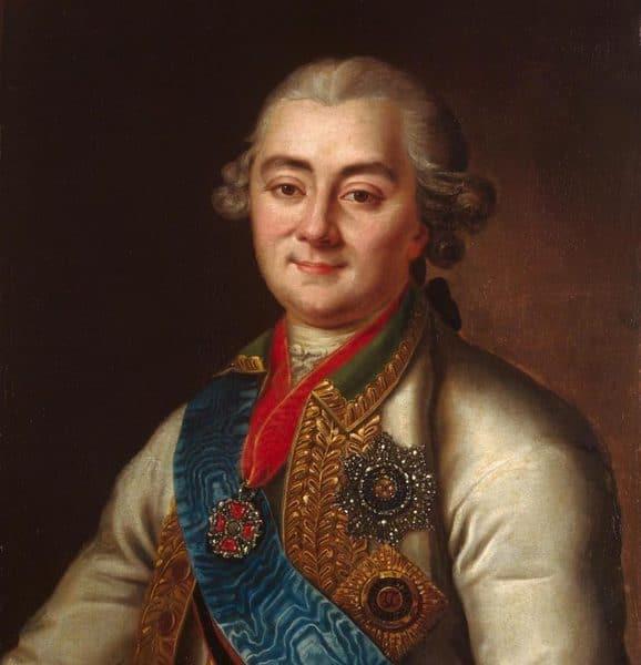 Рис. 3. Портрет А. Г. Орлова