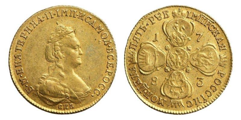Рис. 6 5 рублей или полуимпериал (золото)