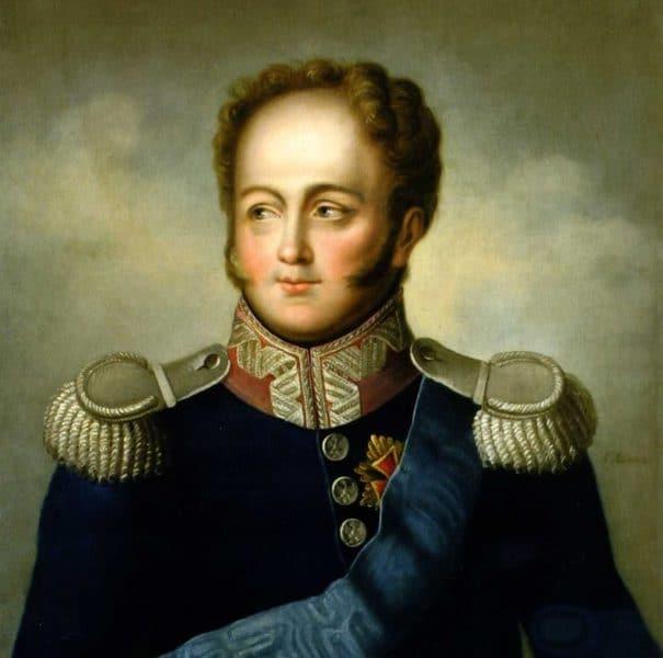 Рис. 1. Портрет императора Александра I
