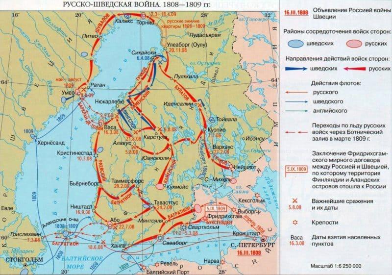 Рис. 4. Карта военных действий в 1808-1809 гг. между Россией и Швецией