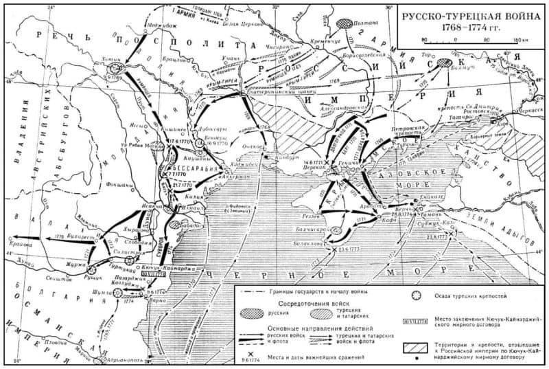 Рис. 5. Русско-турецкая война 1768-1774 гг. Карта боевых действий