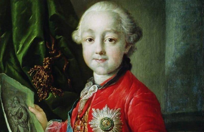 Рис.1. Великий князь Павел Петрович в детстве, портрет