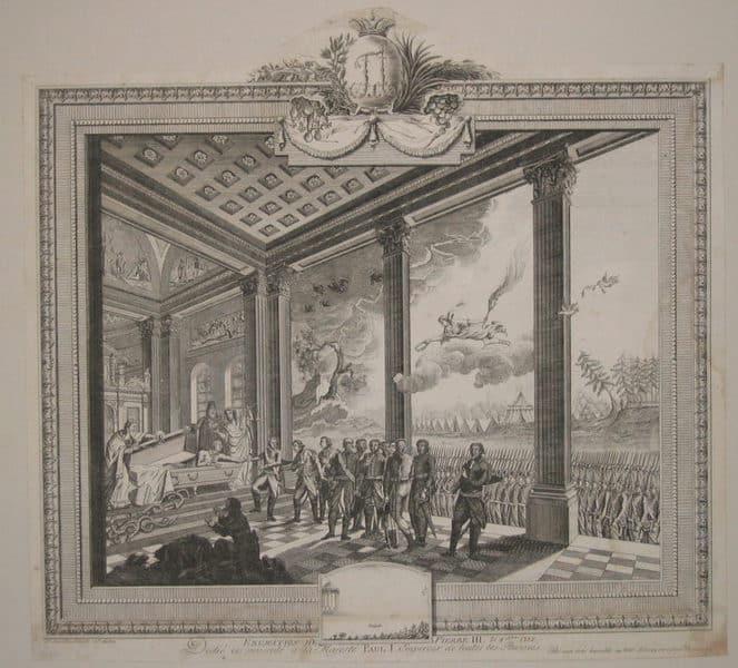 Рис. 3. Эксгумация останков Петра III