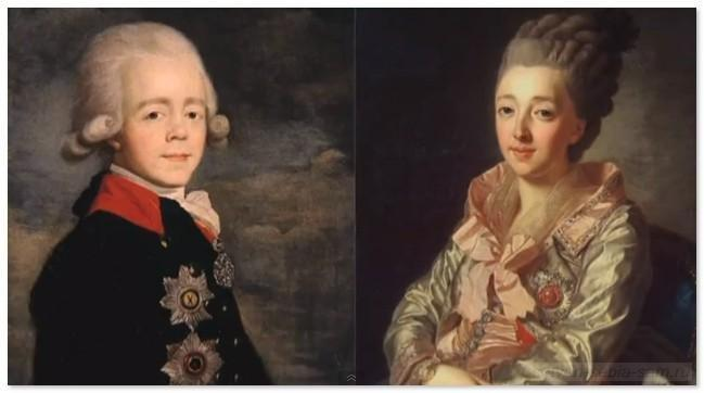 Павел Петрович и Наталья Алексеевна