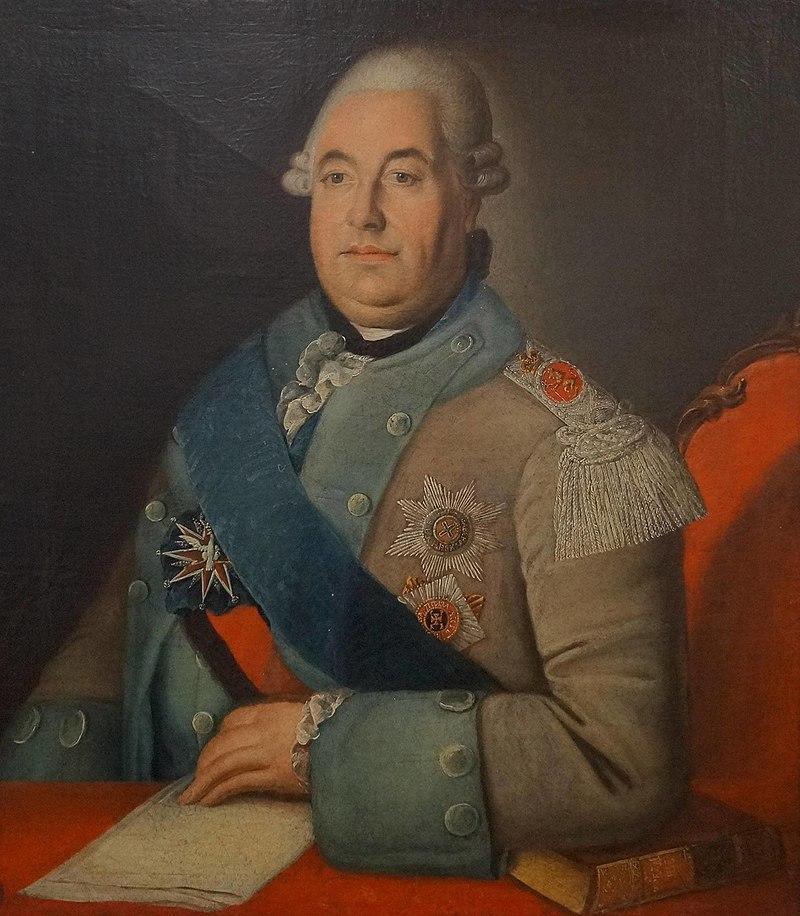 Роман Илларионович Воронцов